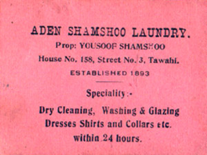 Advertisement for an Aden laundry